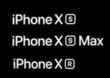 Nuevos iPhone Modelos